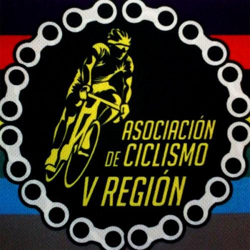 Suspensión Campeonato 5ta Región