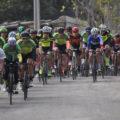 Primer ranking clasificatorio para la Vuelta Chile 2017